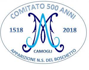 Logo 500 anni_finale