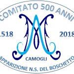Nominata la commissione consigliare per i festeggiamenti alla Madonna del Boschetto